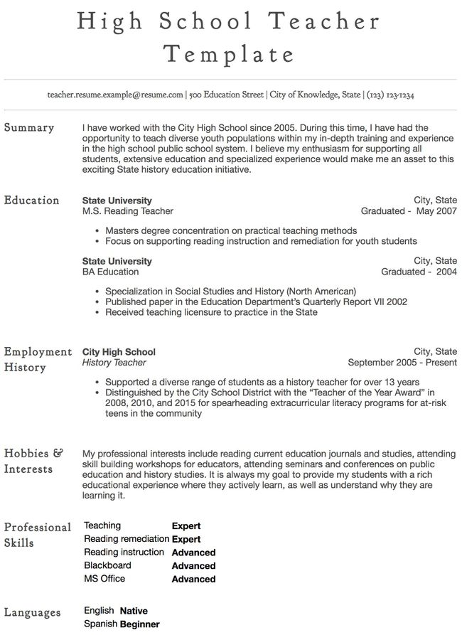 thumbnail image of teacher resume example from Résumé.com