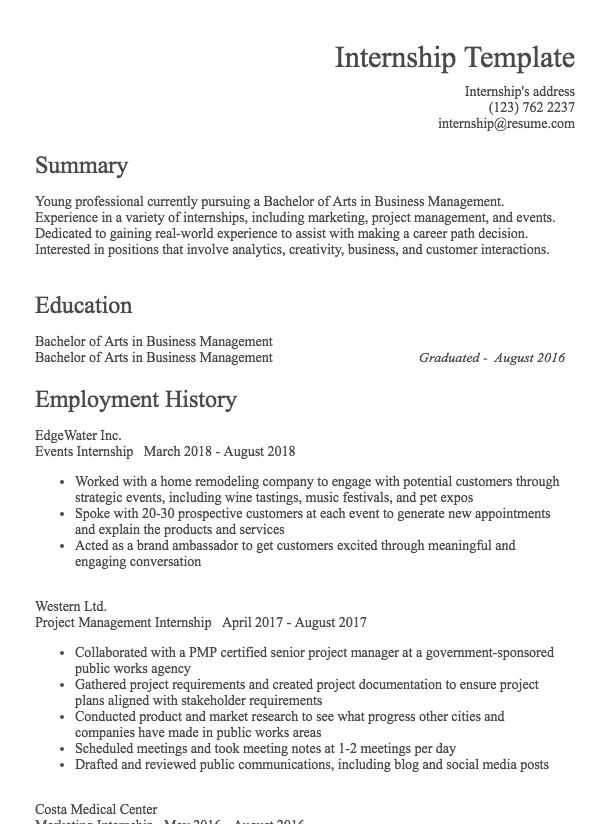 internship example resume