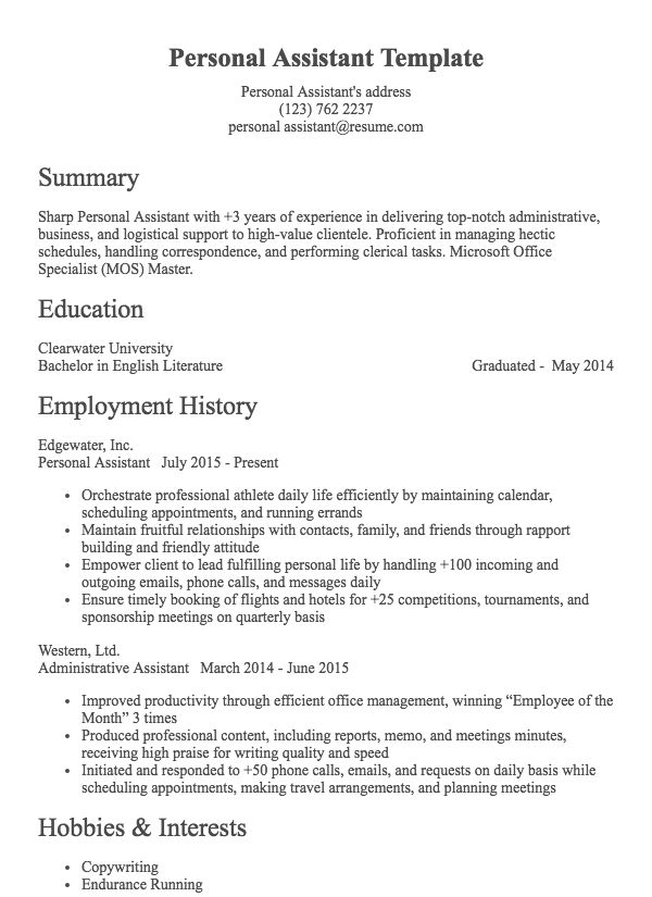 administrative resume example