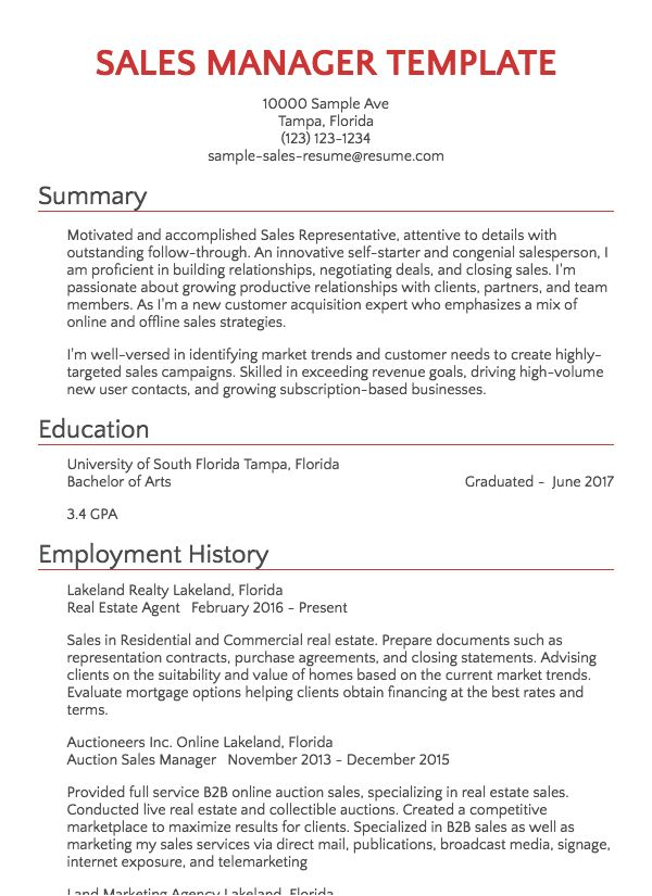 simple example of a resume