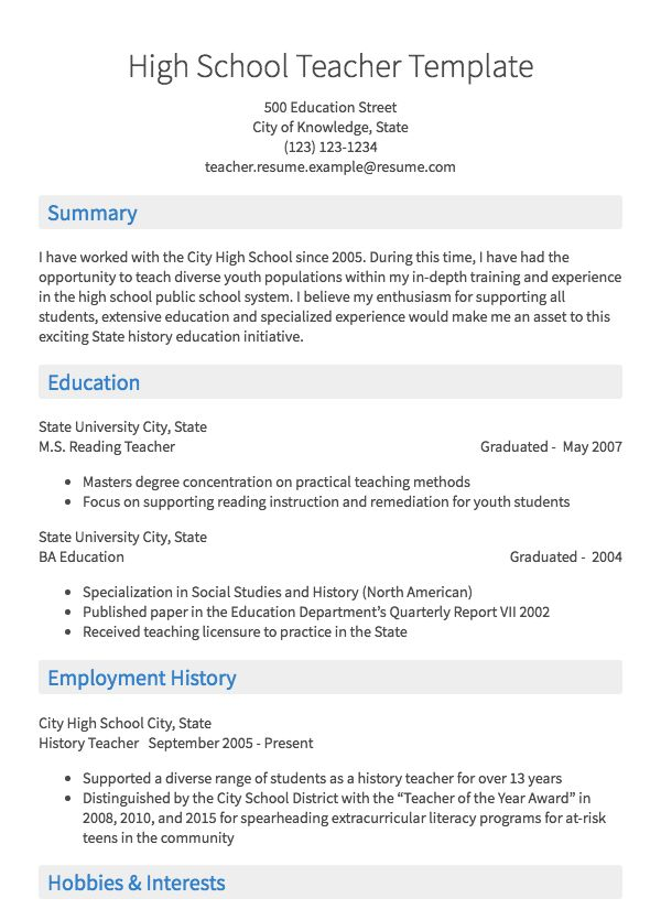 thumbnail image of teacher resume example from Resume.com